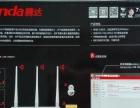 全新腾达F3 3天线无线路由器 200㎡大覆盖 强信号 不掉线
