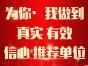 福田区福宇轩501平,可以自用,带餐饮功能,业主诚意出售