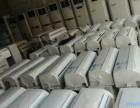 坦洲回收二手旧货 收购旧货 家具家电空调厨具回收