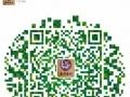 注册潮州公司 注册深圳公司 注册香港公司