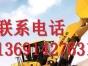 质量龙工装载机品牌lg855现场选购全国包运送