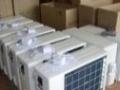 求购二手液晶电视中央空调 分体空调 冰箱冷柜 进口功放音响