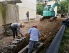 肇庆 下水道疏通 排水管疏通 明渠暗渠清淤 排污箱涵清淤