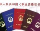 闸北彭浦新村电脑培训成人班,共和国际办公软件精英班