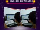 上海办公文员高级实用培训 EXCEL图表函数培训