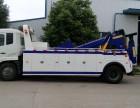 重庆道路救援电话 拖车 托运 搭电 换电瓶 换胎 送油