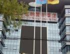 出售中华大街和平路北华宁春天底商门脸均价2.5万