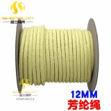 12mm芳纶绳 高温起重牵引绳 消防救生防火安全索降编织绳