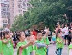 杭州西湖区托管班,幼儿身边的早教乐园