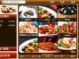 龙潭寺 安装 点菜系统 餐饮管理系统 火锅店点餐系统