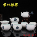 厂家批发 雪花茶具套装 陶瓷茶具整套茶具 雪花礼盒包装 礼品