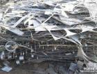 永和镇废不锈钢回收报价表服务,中新镇废铁,废品回收高价.
