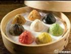 天津有加盟彩色包子的吗-费用多少