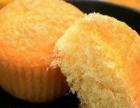 贵州台湾拔丝蛋糕加盟店拔丝蛋糕培训