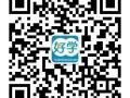 2016湖南一级建造师报名时间