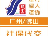 广州技能入户,广州入户代理公司,为孩子入学入户广州