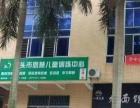 汕头市澄海区恩慧自闭症中心招特教老师