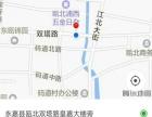 永嘉瓯北专业辅导专业补习12年培训机构招生