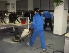 贵阳韦氏双诚保洁公司是专业贵阳保洁地毯清洗公司