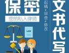 延边婚后财产分割专业离婚律师