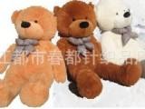 【工厂直销热款】 120cm深棕/浅棕/白色泰迪熊短毛绒玩具