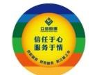 天津西青税务代理记账税务咨询年度审计报告验资报告