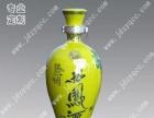 陶瓷酒瓶厂家,高端陶瓷酒瓶设计,白酒瓶