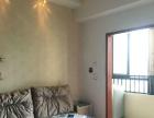 【租房】【房东自住豪华装修】客厅宽敞明亮 花园式小区