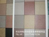 耐酸碱轻薄软瓷砖 可裁剪可定制柔性外墙砖 多彩柔性石厂家供应
