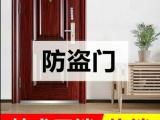 南京开锁-南京开锁公司-南京开锁公司电话