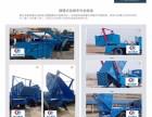 厂家低价急售垃圾车 洒水车 扫路车
