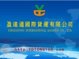深圳至越南 缅甸 柬埔寨专线双清包税一站式物流