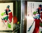 墙绘壁画各种背景主题手绘