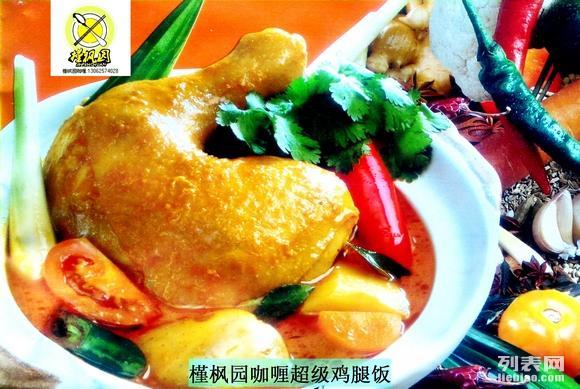 扬州大学食堂咖喱饭石锅拌饭