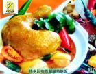 南阳咖喱饭加盟店