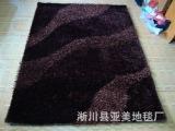 供应冰丝长毛卧室地毯 酒店地毯 地毯 手工地毯 厂家直销