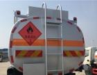 转让 油罐车东风贵阳8吨10吨加油车多少钱