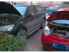 哈尔滨汽车救援服务 维修服务 商务用车服务
