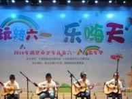 暑期吉他 尤克里里 培训 一个暑假学会弹吉他!