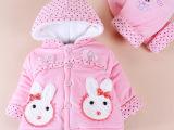 爆款童套装 可爱双兔子连帽棉袄两件套 女童棉衣套装  xh699