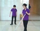 赣榆地区专业保洁队伍价格实惠