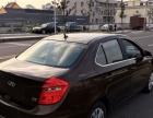 奇瑞E32015款 1.5 手动 智尚型 天窗导航一手车全4S店