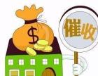 转让合法商账催收、投资、资产、投资私募基金管理公司