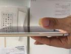 iPad Air2 64G 国行 WiFi 平板电脑 无...