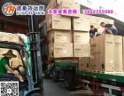 广州萝岗区物流公司到湖北物流专线