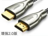 云南昆明HDMI高清線VGA線DP線轉換器網線批發供應地州