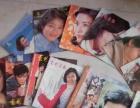 多年收藏电影画报,大众电影,集邮,95成新有全套