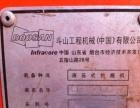 斗山 DX150LC 挖掘机  (华翔精品挖机全国供应)
