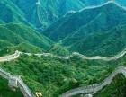 青岛黄岛到北京的旅游线路