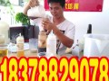 桂林教做冷饮费用是多少 桂林开奶茶店花多少钱桂林甜品小吃培训